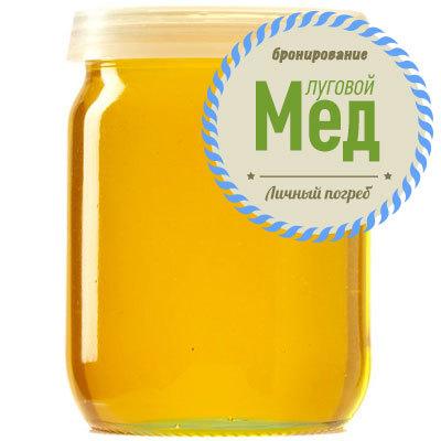 Бронирование мёда (вес)